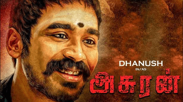 Asuran Tamil Movie (2019) | Cast | Songs | Teaser | Trailer | Release Date