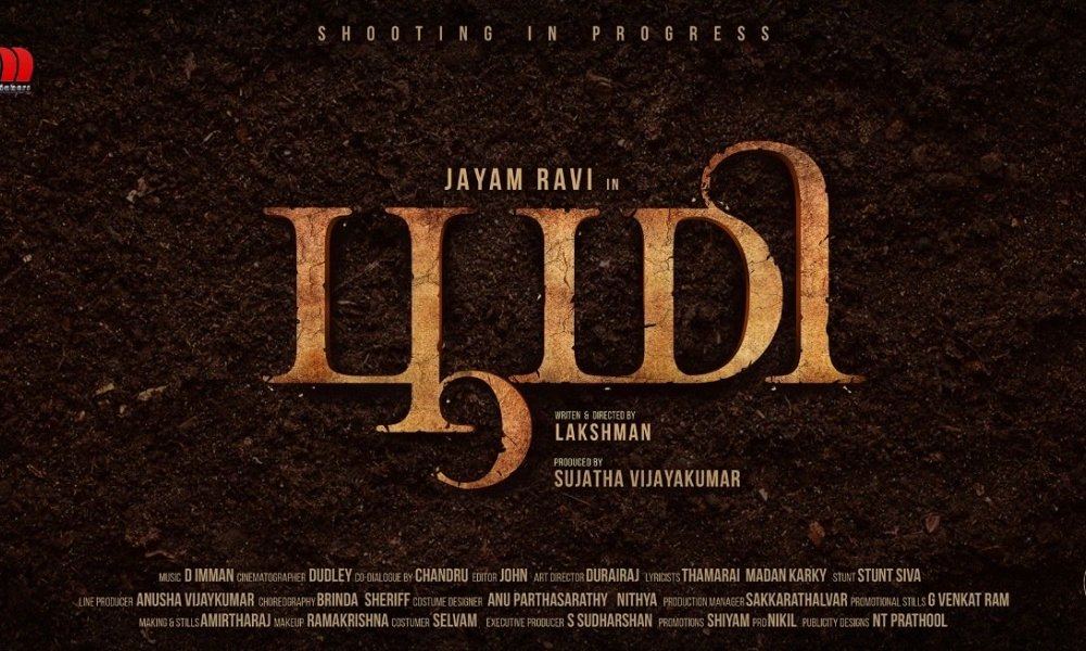 Bhoomi Tamil Movie (2020)   Cast   Teaser   Trailer   Release Date