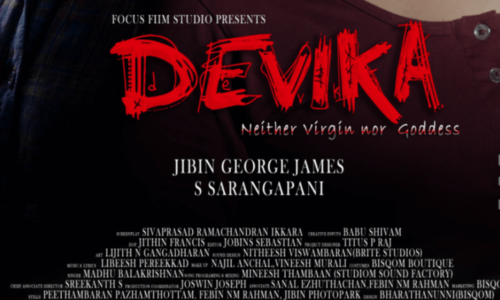Devika Malayalam Movie (2019) | Cast | Trailer | Songs | Release Date