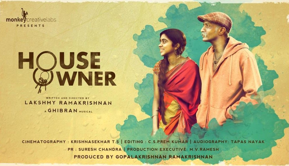 House Owner Tamil Movie (2019)   Cast   Songs   Teaser   Trailer   Release Date
