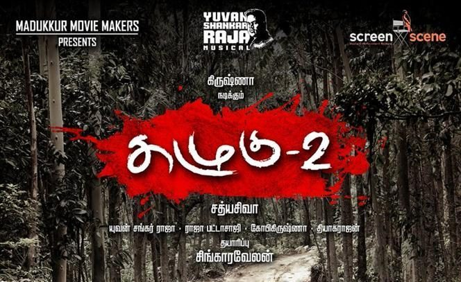 Kazhugu 2 Tamil Movie (2019) | Cast | Songs | Trailer | Release Date