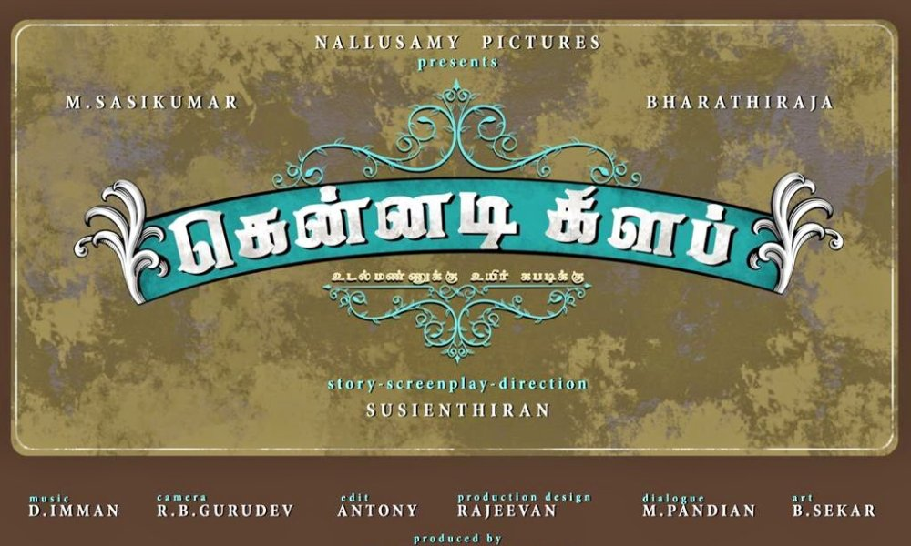 Kennedy Club Tamil Movie (2019)   Cast   Songs   Teaser   Trailer   Release Date