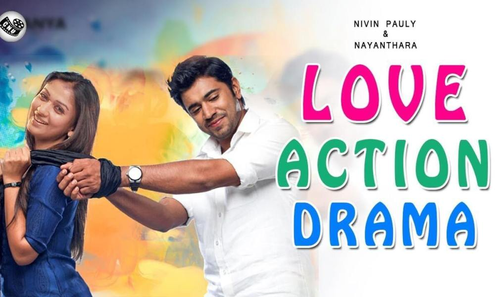 Love Action Drama Malayalam Movie (2019)   Cast   Songs   Teaser   Trailer   Release Date