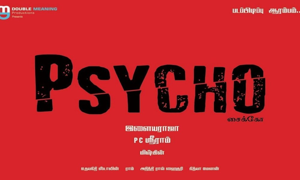Psycho Tamil Movie (2020)   Cast   Songs   Teaser   Trailer   Release Date