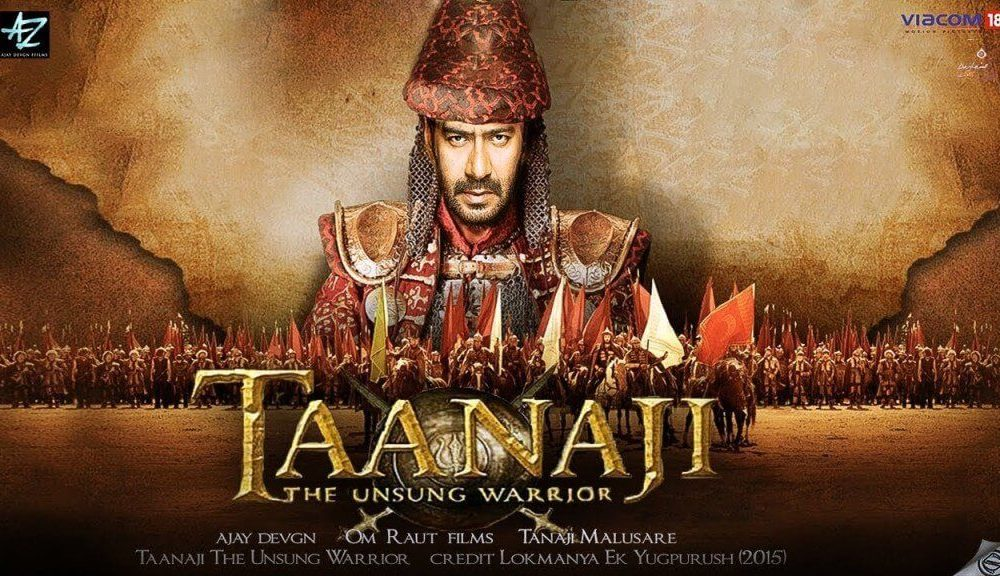 Tanaji: The Unsung Warrior Hindi Movie (2019)   Cast   Songs   Teaser   Trailer   Release Date