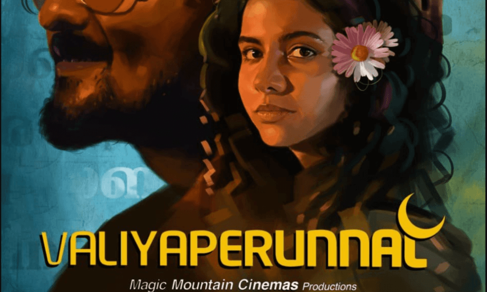 Valiyaperunnal Malayalam Movie (2019) | Cast | Teaser | Trailer | Release Date