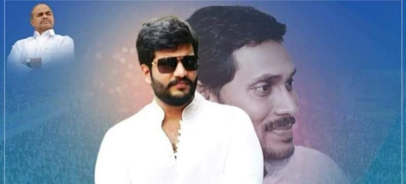 Byreddy Siddharth Reddy Wiki 4