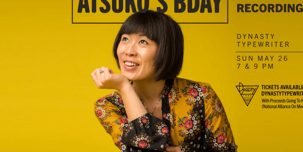 Atsuko Okatsuka Wiki, Biography, Age, Movies, Images & More