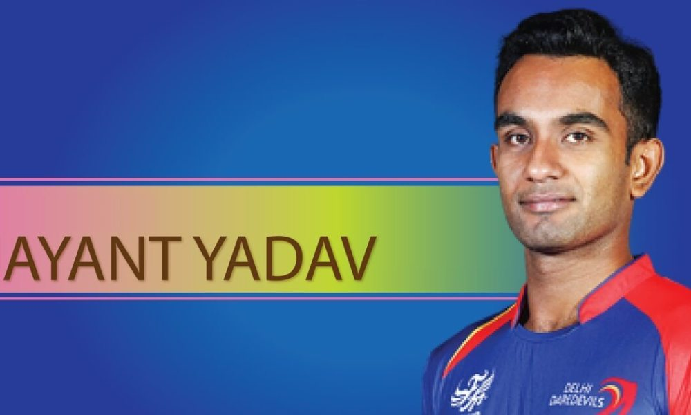 Jayant Yadav (cricketer) Wiki, Biography, Age, Images, Matches