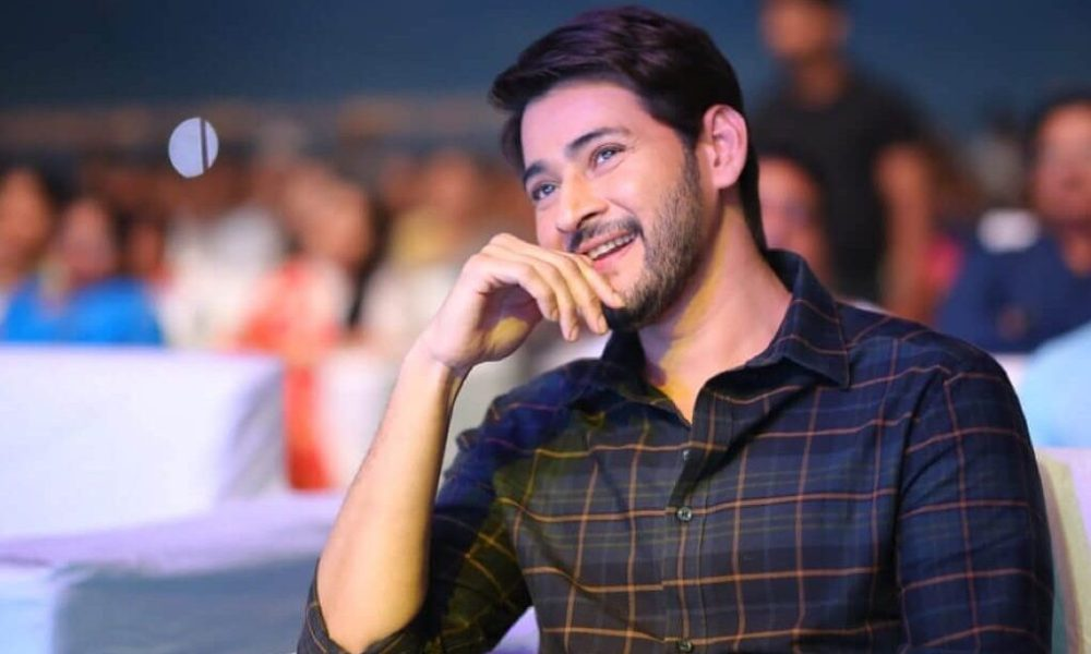 Mahesh Babu Wiki, Biography, Age, Movies List, Photos