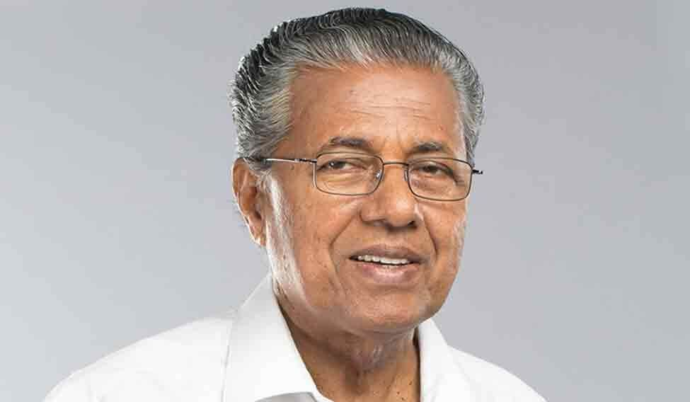 Pinarayi Vijayan Wiki, Biography, Age, Political Life, Family, Caste, Images and More