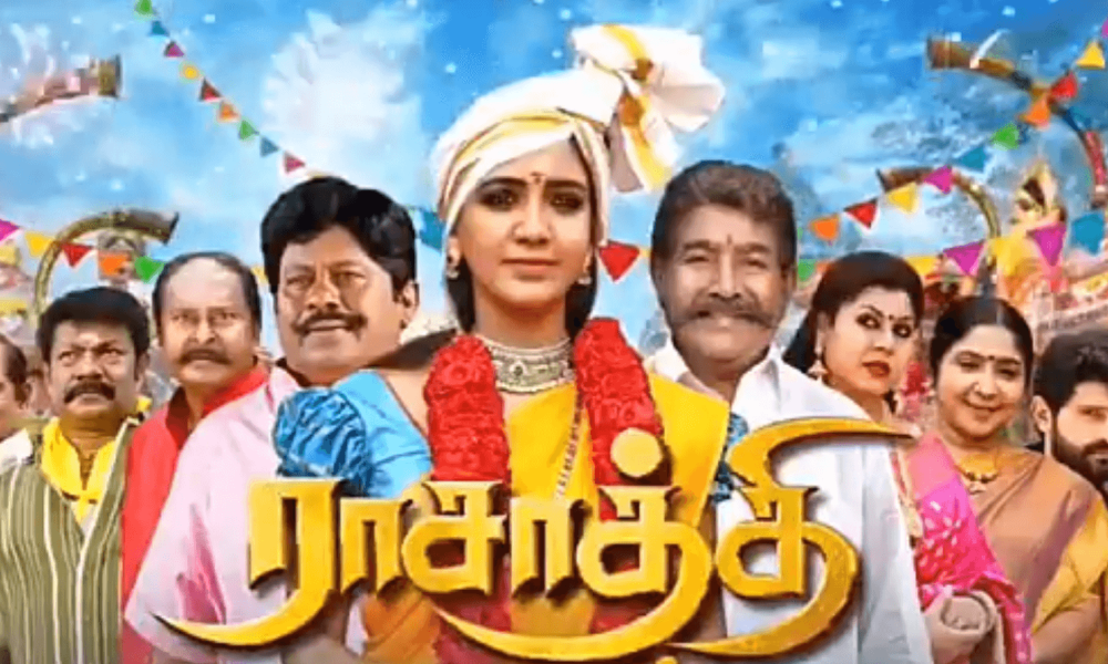 Rasaathi Serial Wiki, Episodes, Cast, Story | Sun TV