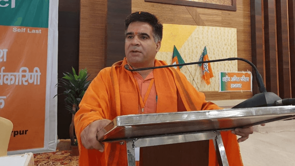 Ravinder Raina Wiki, Biography, Age, Family, Images & More