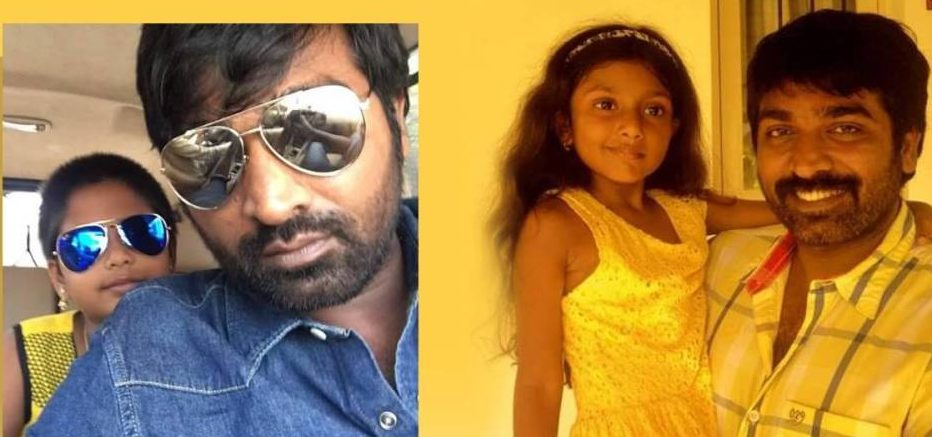 Shreeja Sethupathi (Vijay Sethupathi Daughter) Wiki, Biography, Age, Fasmily, Images
