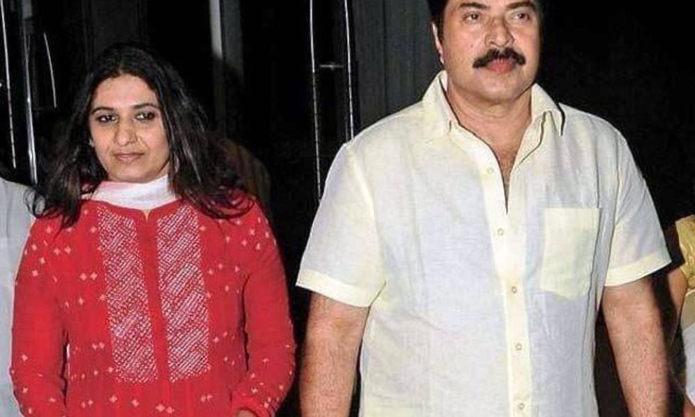 Sulfath Kutty (Mammootty Wife) Wiki, Biography, Age, Images